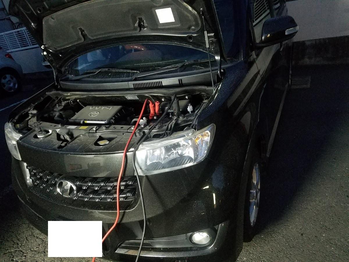 トヨタBBのバッテリー上がり救援