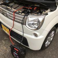 軽自動車バッテリー上がり救援