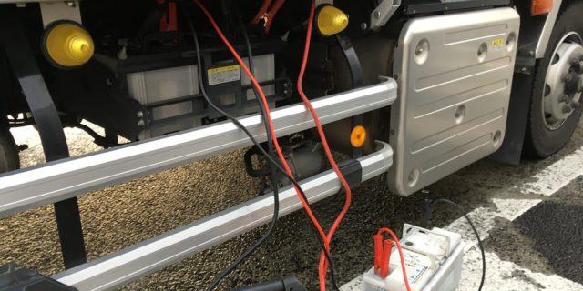 トラックバッテリー上がり救援