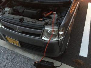 EKワゴンのバッテリー上がり救援
