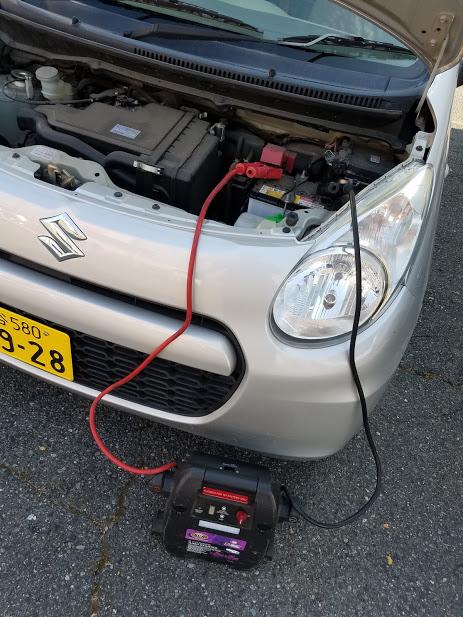 アルトのバッテリーあがり救援